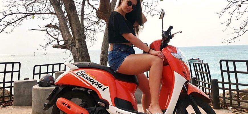 Аренда скутера в Турции