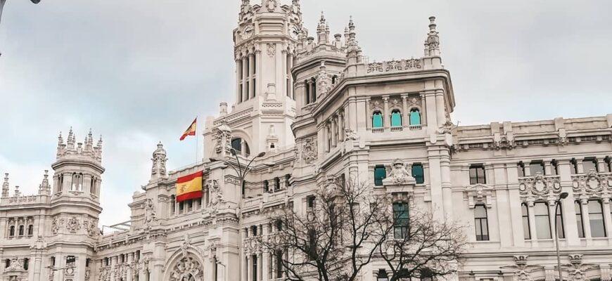 Мадрид за 48 часов