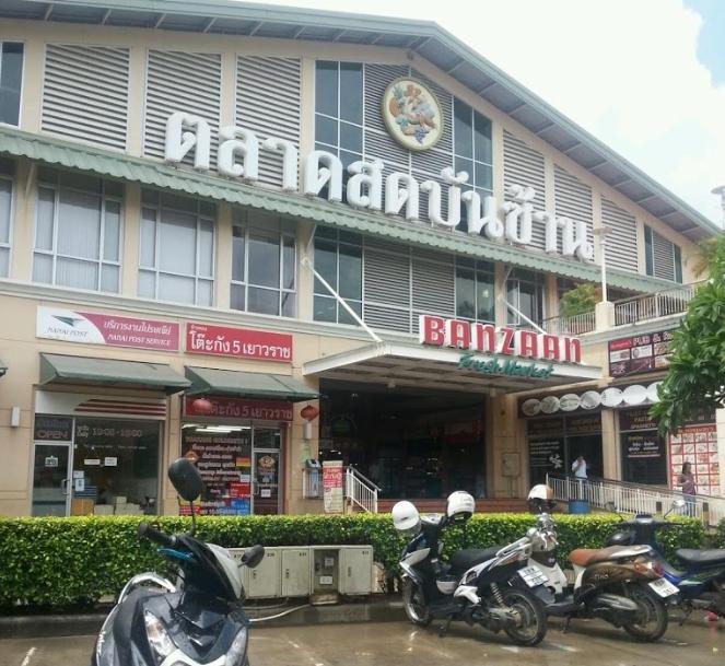 рынок Banzaan Патонг