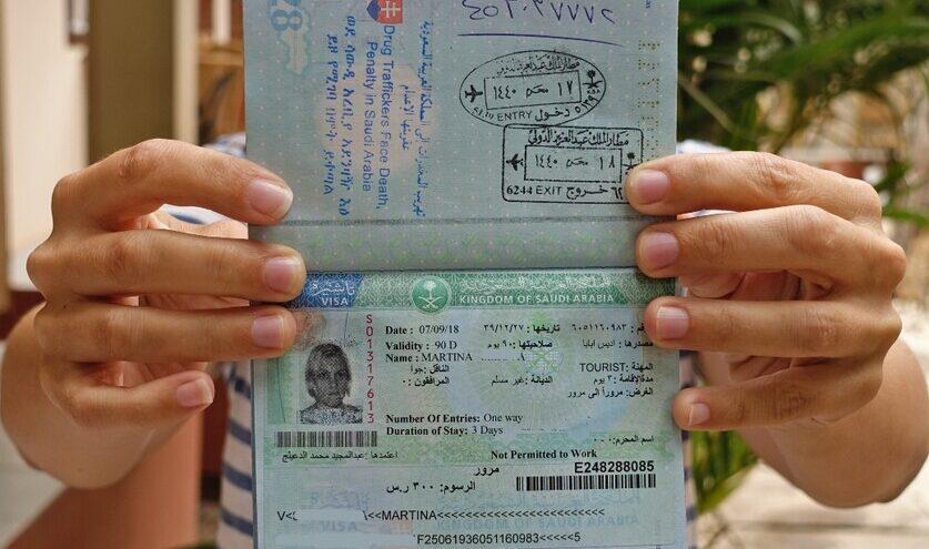 Виза Саудовская Аравия