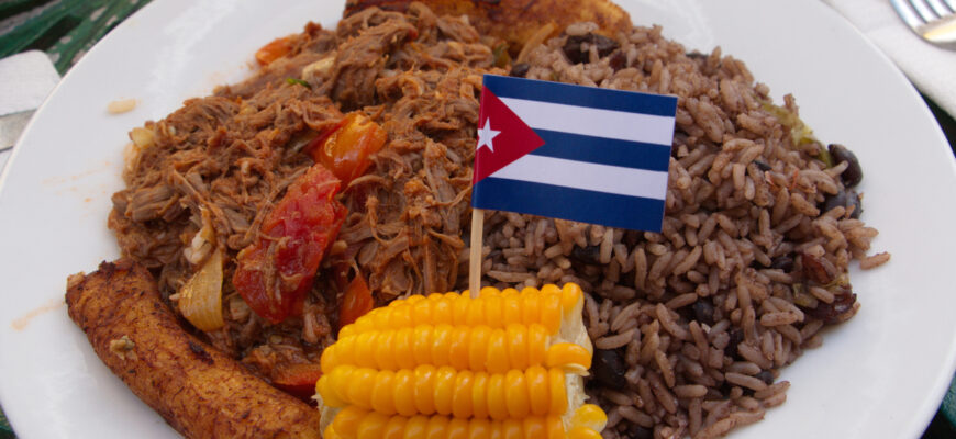 Топ кубинских блюд