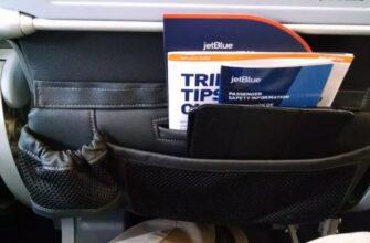 Забытые вещи в самолете