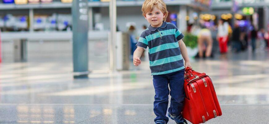 Разрешение на выезд ребенка заграницу